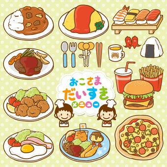 Okasama大學菜單
