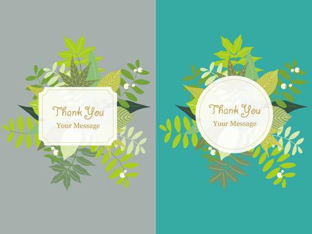 Leaf greeting card 2