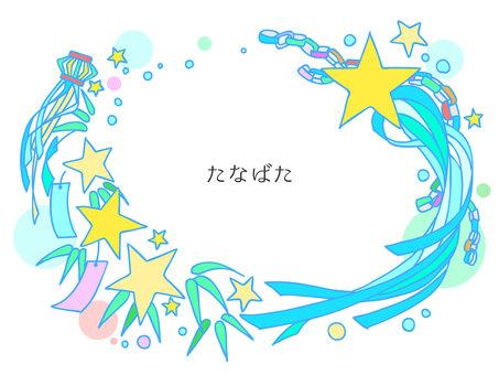 七夕フレーム