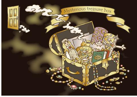 Mysterious, unbelievable, treasure chest