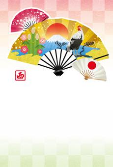 Postcard year greeting card · postcard design J 04