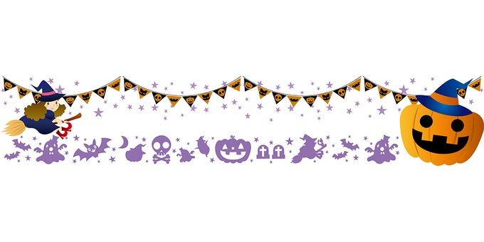 Halloween title frame background white