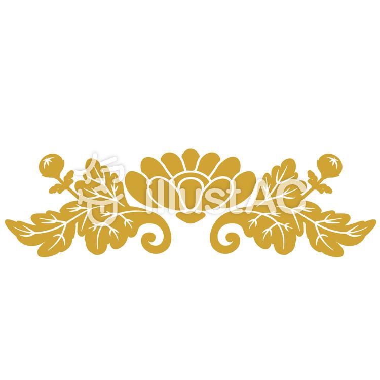 飾り菊(金)のイラスト