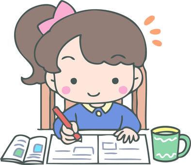 Study at home (OK! / Girl)