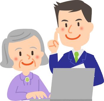 計算機教室老太太
