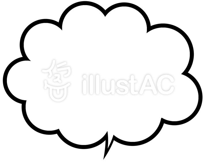 雲形吹き出しイラスト - No: 454...