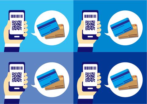 Cashless settlement smartphone