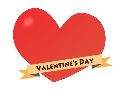 발렌타인 2
