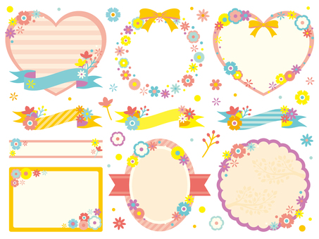 Pop Flower * Frame Set *