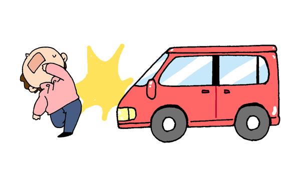 車にはねられた人