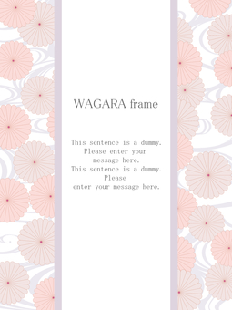 Japanese style frame 12 / pink