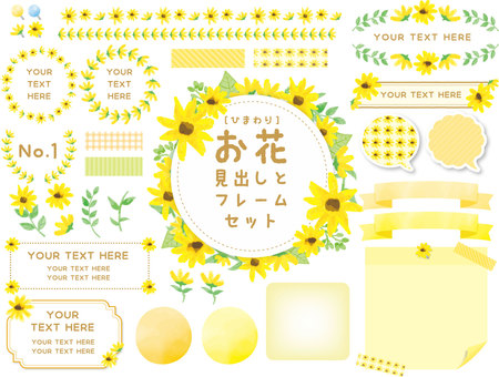 Sunflower frame · heading set
