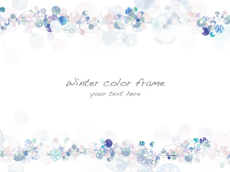 Winter color frame ver 07