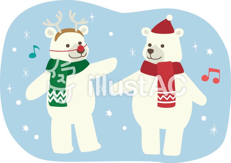 クリスマスしろくまイラストイラスト No 920639無料イラストなら