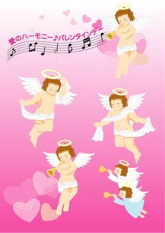 バレンタインの天使