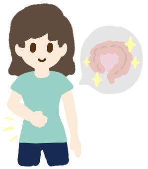 Person who has intestinal environment