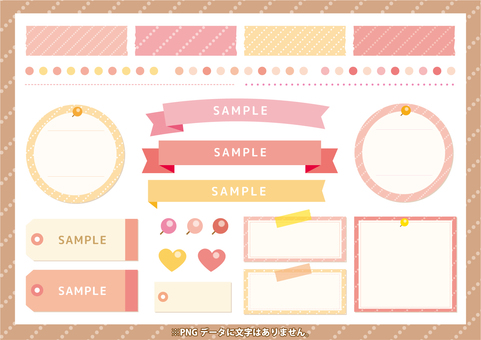 Set of pink paper also