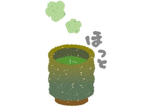 Tsuriki ___ tea