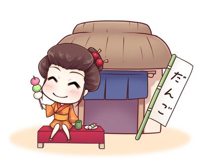만두 (E)