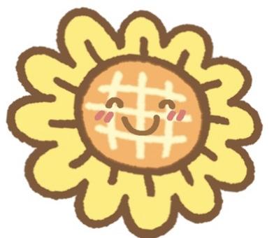 一逗人喜愛向日葵微笑的例證