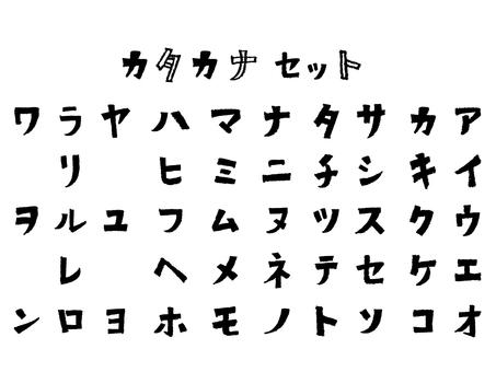 Katakana set bold