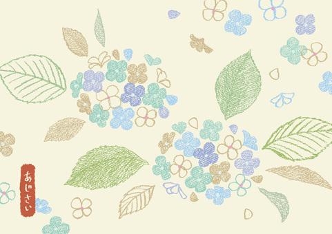 Hydrangea 1 blue natural