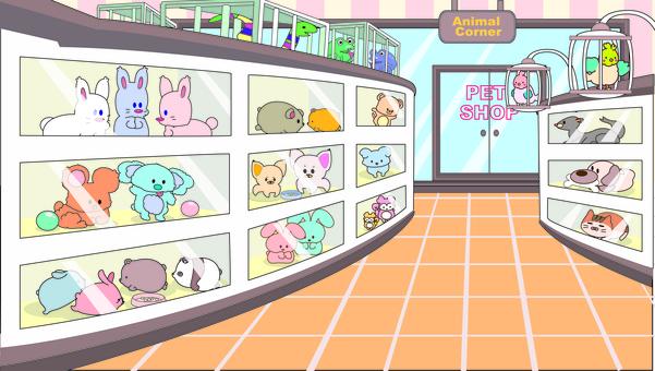 애완 동물 가게
