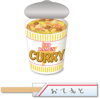 Cup noodle curry _ with disposable chopsticks