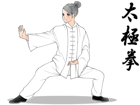 A woman who plays tai chi (white)