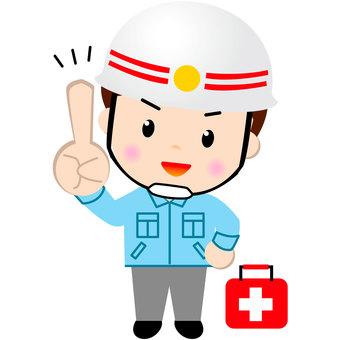 Life rescuer (check)