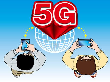 """5G"" next generation high-speed communication (2)"