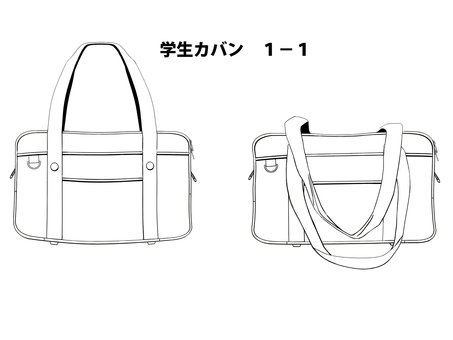 Student bag 1-1 line drawing