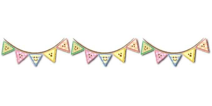 Fluffy colorful flag garland
