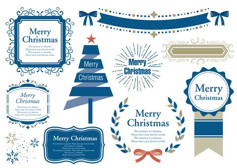 Set Material 012 Christmas frame
