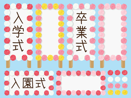 Signboard set decorated with flower paper