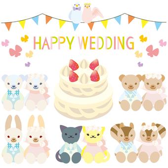 Wedding Plushie