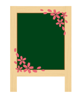 Store signboard (with cherry)