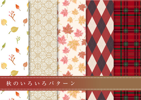 Pattern set 010 Various in autumn