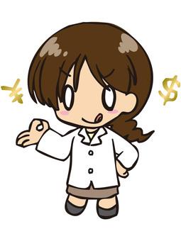 백의의 여자 1 (¥)