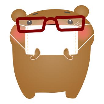 Bear pollinosis