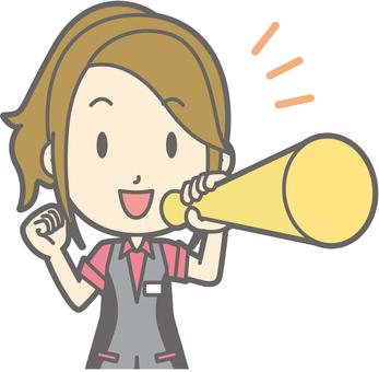 Pachi girls clerk - megaphone - bust