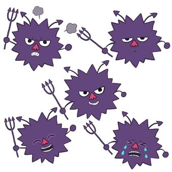 Bacteria set