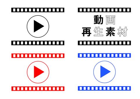 Video playback set