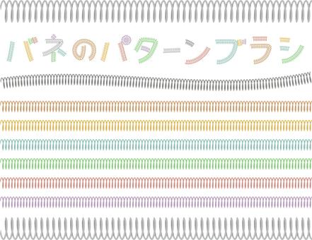 Spring pattern brush