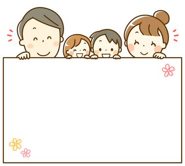 4 인 가족의 프레임
