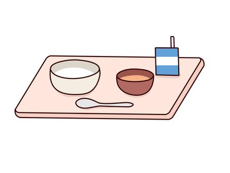 Hospital food (heavy water)