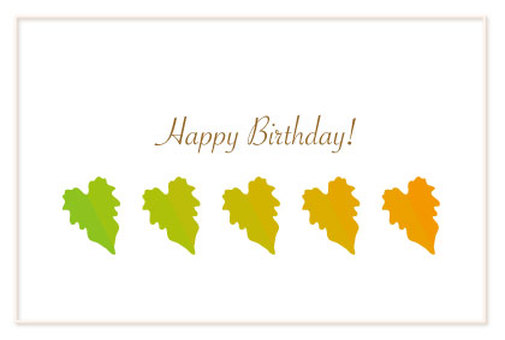 Leaf design birthday card