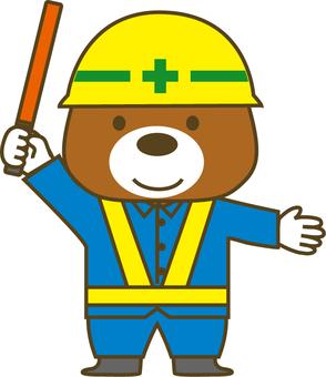 Bear guard man in yellow helmet