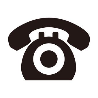 Icon (phone)