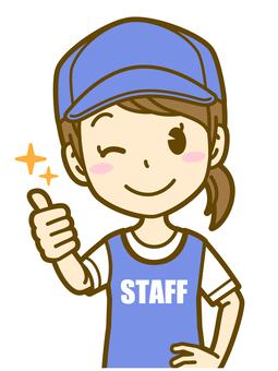 Woman (staff): A_Nice 01BS
